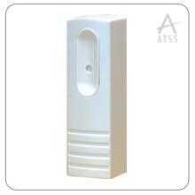 atss-vibration-sensor