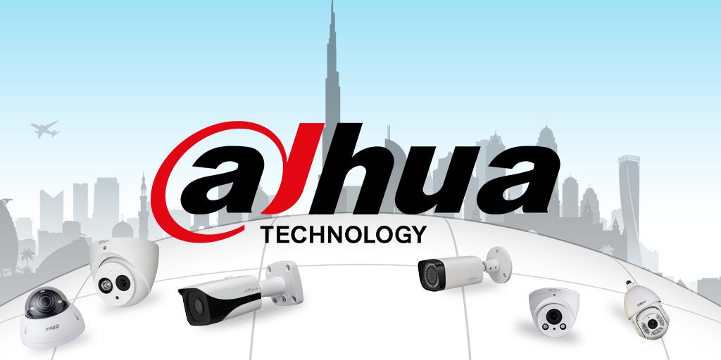 Системи безпеки Dahua - будьте спокійні за майно і близьких людей